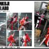 【一番くじ 仮面ライダーシリーズ】1月一番くじの『SOFVICS』『PALMLISE』製品レビュー!