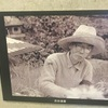 初めて知った中津の洋画家系譜--吉田達麿。吉松慎司。糸園和三郎。中山忠彦。熊谷九寿。武田由平。