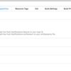 XCodeでビルドした時に「Appの有効なaps-environmentエンタイトルメント文字列が見つかりません」というエラーが出る