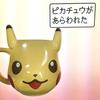 ピカチュウ、ゲットだぜ!! Pokémon Tea Party ピカチュウフェイスマグカップ 開封レビュー!!