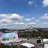 姫路城マラソン2017の前日受付&カーボローディング