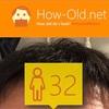 今日の顔年齢測定 217日目