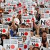 日本の領土問題・・・竹島