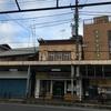 横須賀散策   3
