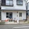 世田谷「喫茶mammal(喫茶まんまる)」〜世田谷線沿い、大人の喫茶店〜