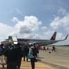 ジェットスター直行便が開通した沖縄の宮古・伊良部島に行った話
