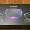 オキュラスクエスト(Oculus Quest)どう?面白い??開封して遊んでみたのでレビュー、感想、評価していくよ。