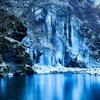 旅行な話 ~冬の秩父・氷の世界~