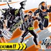 【食玩WEEKLYエグゼイドVol.24】「装動STAGE4」発売直前激遊レビュー!!そして明日24日、何かが起こる!!!!??