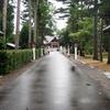 【御朱印】富良野市 富良野神社