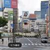 1974年(昭和49年)の新宿東口前の写真と東映まんがまつり