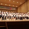 幸田町小中学校音楽会