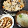 手羽元根菜煮、白ネギさっぱり煮、味噌汁