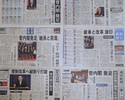 「代わり映えのなさ」が「コロナ優先」民意とマッチ~菅義偉政権の高支持率