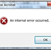 Adobeのan internal error occurredエラー