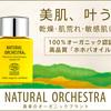 NATURAL ORCHESTRA