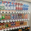 自動販売機の中の商品管理は難しい?