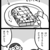 レーズンパン