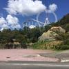 鷲羽山ハイランドに行きました !!