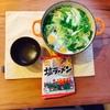 ダイエット19日目「トホホ・・・」アラフォー男ダイエット!
