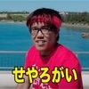 2020/04/30〜証明〜