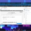 Windows11にアップデートしてみました!