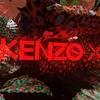 『最新情報』「ファストファッションのコラボ」H&M x KENZO