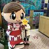 【おすすめ】年始に草津!!ホテル桜井の元旦!2018