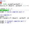 B-L475E-IOT01Aで遊ぶ [04] - UART