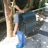 土屋鞄のランドセルをさっそく修理