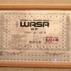 アワード 〜 WASA-HFと-VUSHF