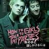 映画部活動報告「パーティーで女の子に話しかけるには」