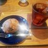 LE9 Cafe(京都市南区)にて、マフィンとコーヒーでゆったりとした日々を過ごす(嘘)