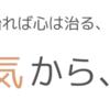 開店記念 フルセッション 2,500円〜 です!!