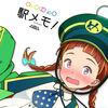 ポケモンGO更新のお知らせ!