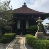 隠れ社寺探訪記(6) 大阪市住吉区 東大禅寺