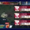 【APOコラボ】ヴラド撃退戦 邪竜級