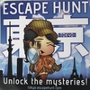 HDE Global Sales Training: Escape Hunt !!