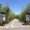 糸島市にある一蘭の森に行ってきました