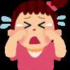 【パパセンサー装着!!?】朝起きるときには何故かわかるのか起き抜けに大号泣!