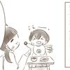 賢いしおちゃんこさん①【4コマ漫画】