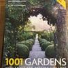 「死ぬ前に見るべき1001の庭」に掲載された29の日本の庭