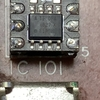 Technics SU-A6 ㉑