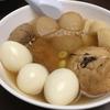 金沢でおでん? 『黒百合』で日本一おでんを食べる金沢の実力を見よ!