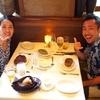 《ハワイ》ホノルル ステーキの名店(ウルフギャング ルースズクリス) お得なハッピーアワーやプライムタイムのご紹介