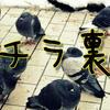 2018年上期の映画鑑賞記