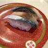 突発的ミーティングが夕方に入ったのでお寿司写真で気を紛らわせてる