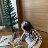 100均で手作り簡単おもちゃ クリスマスを楽しむアドベントツリー