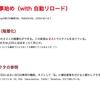 【gulp】Sass(SCSS)以外のメタ言語をコンパイルするためフォルダ構成(src→dest)