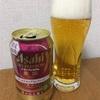 アサヒビール『アサヒドライプレミアム豊穣 ワールドホップセレクション 華やかな薫り』を飲む